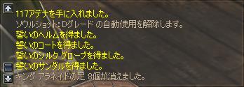 b0056117_7462511.jpg