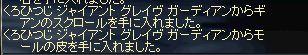 f0027317_2161766.jpg