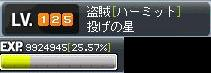 b0093119_2316420.jpg