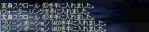 e0029224_213961.jpg