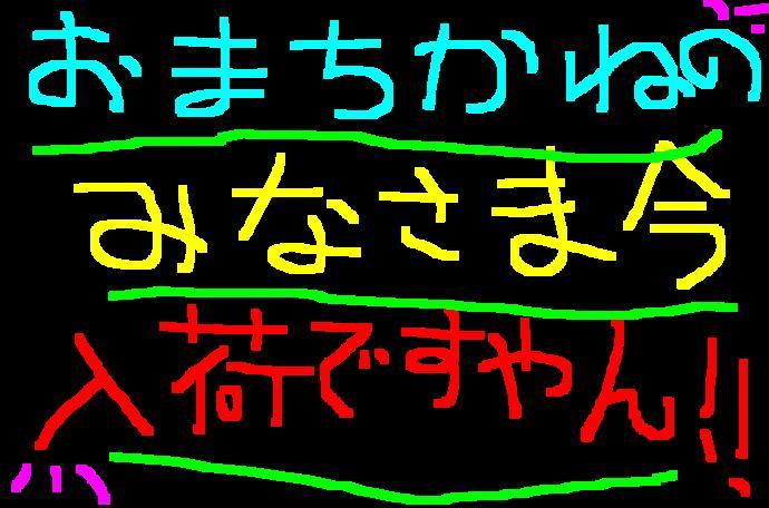 f0056935_20361490.jpg