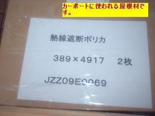 f0031037_16493165.jpg