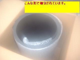 f0031037_16493874.jpg