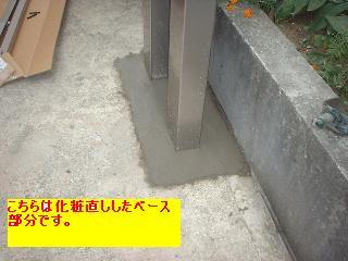 f0031037_16594833.jpg