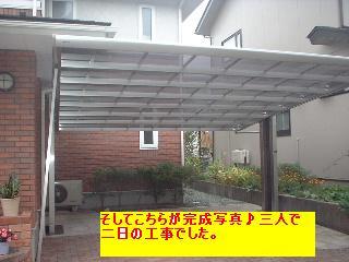 f0031037_1762370.jpg