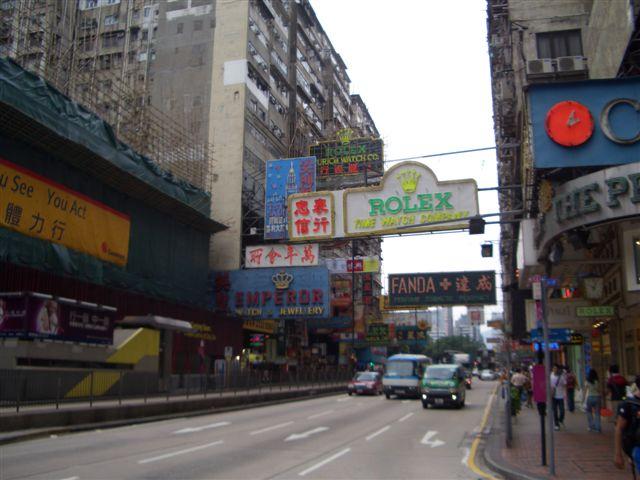 香港~マカオ(1)_d0066442_20213558.jpg