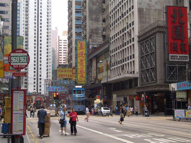 香港~マカオ(1)_d0066442_20224318.jpg