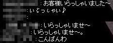 d0072446_22131521.jpg