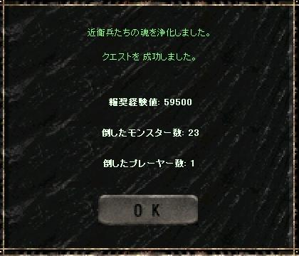 a0075647_1446213.jpg