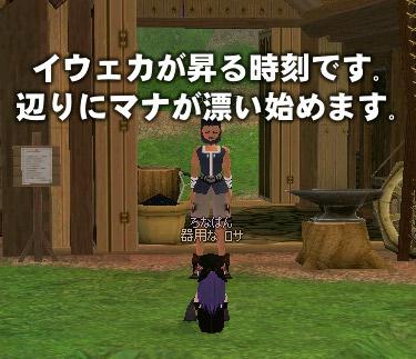 b0074747_14143.jpg