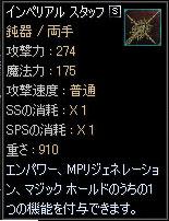 b0075548_011178.jpg