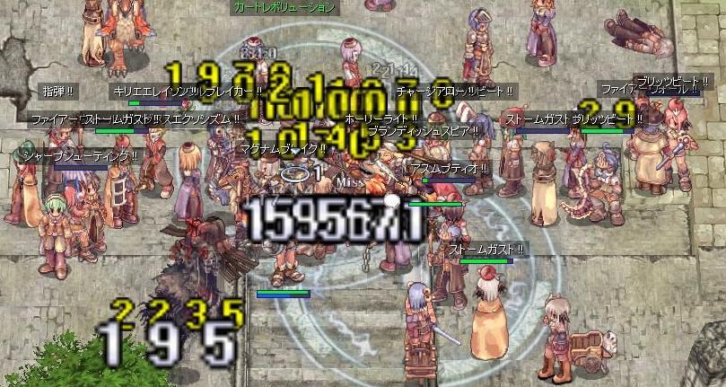 f0031049_10155594.jpg