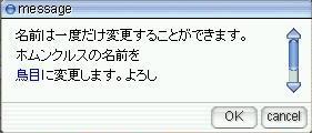 e0066552_22234267.jpg