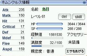 e0066552_22244016.jpg