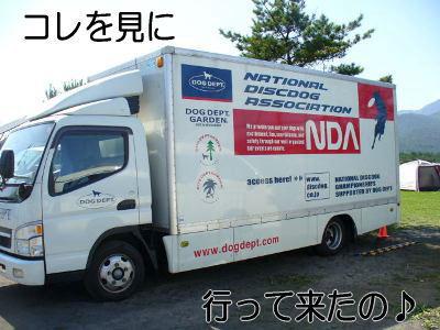 f0043658_15422676.jpg