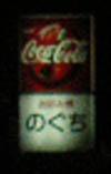 b0051666_17153287.jpg