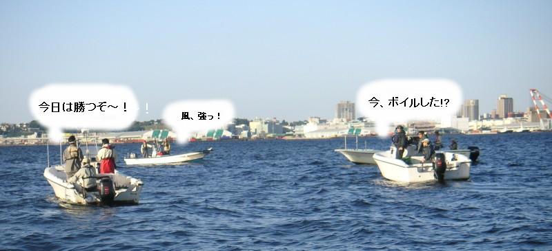 b0000168_1355054.jpg