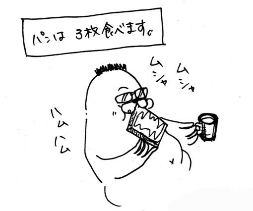 b0016168_1558453.jpg