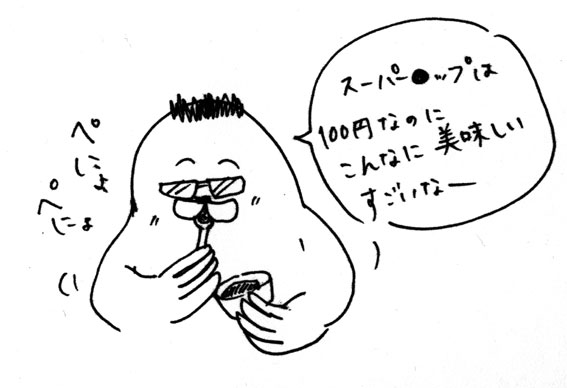 b0016168_15593524.jpg