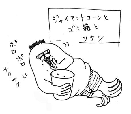 b0016168_1664087.jpg