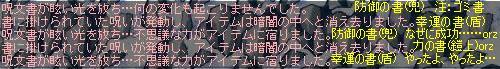 a0078870_16382932.jpg