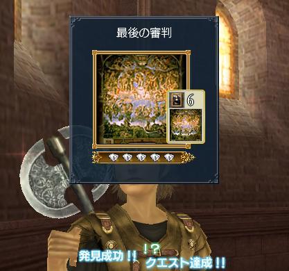 f0007871_2262523.jpg