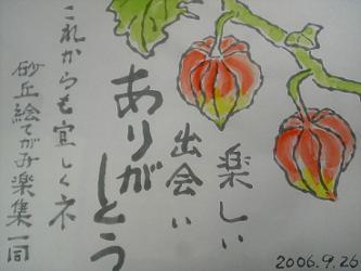 f0103873_22101816.jpg