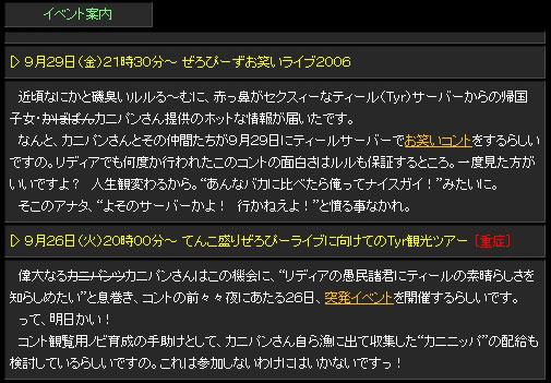 b0095882_85266.jpg