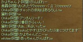 b0075984_2223278.jpg
