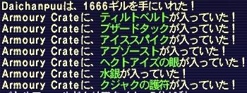 c0051884_5384076.jpg