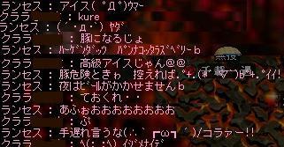 e0006289_11253528.jpg