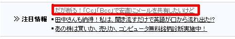 b0048998_0145484.jpg