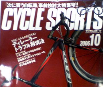 b0097200_1947113.jpg