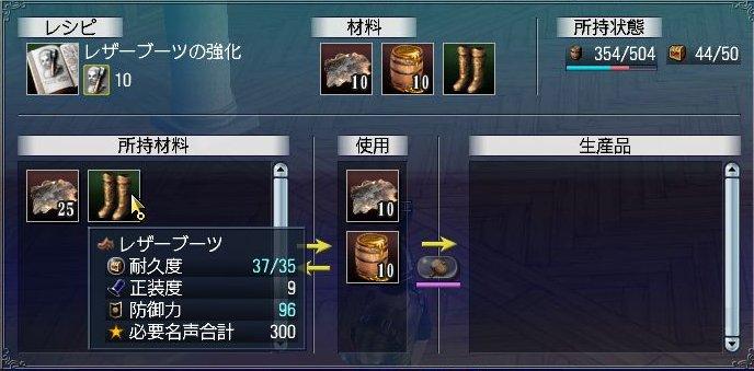 f0013302_22223589.jpg