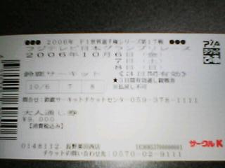 b0050504_2253425.jpg
