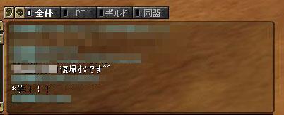 b0054304_22173816.jpg