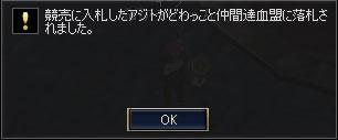 d0077705_1214446.jpg