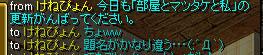 a0047406_1265238.jpg