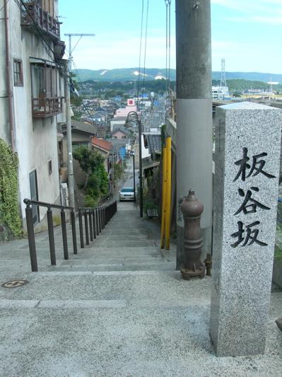 秋の常陸太田を歩く(2)_d0014507_11303178.jpg