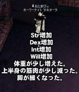 d0042107_8551115.jpg