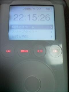 b0004308_22154741.jpg