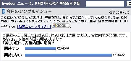 b0087409_1844480.jpg