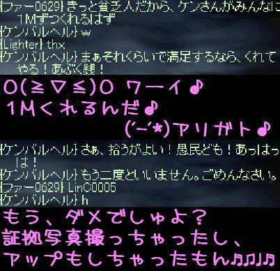f0072010_16101222.jpg