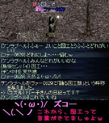f0072010_16112999.jpg