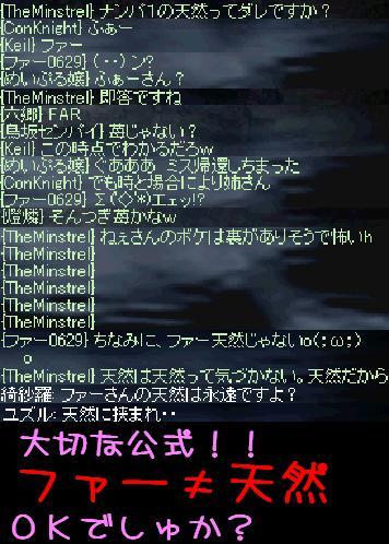 f0072010_16155872.jpg