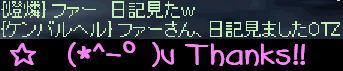 f0072010_16184837.jpg