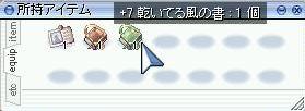 f0058016_0194935.jpg