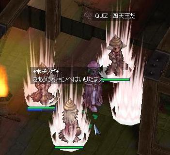 f0107520_16445734.jpg