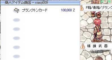 d0079026_17503066.jpg