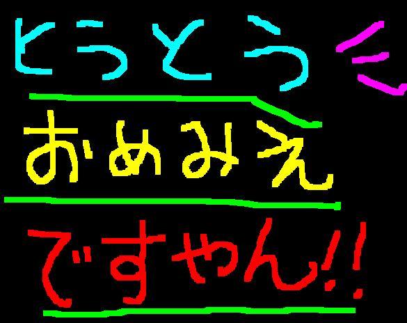 f0056935_14125273.jpg